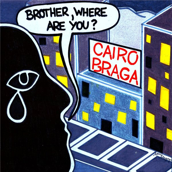 Cairo Braga ‎– Brother, Where Are You?