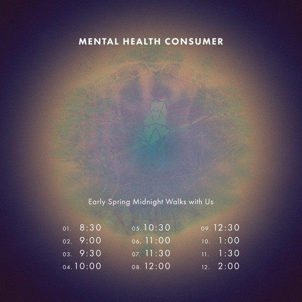 Mental Health Consumer - Early Spring Midnight Walks with Us