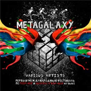 VA – Metagalaxy Festival