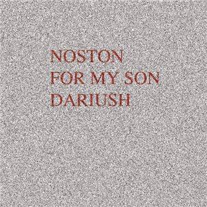Noston ‎– For My Son