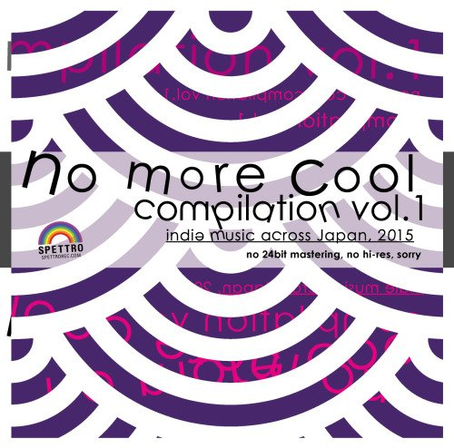 VA - No More Cool - Compilation Vol.1